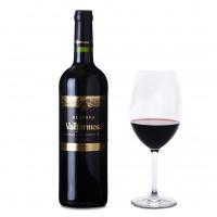 西班牙禾富玛莎泰利奥窖藏红葡萄酒 750ml