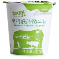 归原有机低脂酸牛奶115g