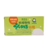 日本泡泡玉植物浴用皂 3块装