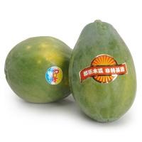安心优选Dole菲律宾非转基因木瓜2个装(单果约700g)