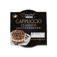 意大利迪塔拉诺卡布奇诺蛋糕(经典款)85g