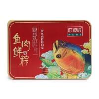 春播独家旺顺阁鱼肉鲜粽大礼盒(8只装)