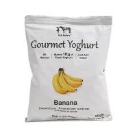 新西兰纾祺希腊风味香蕉酸奶粉230g