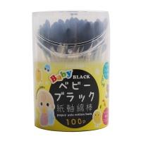 日本ISHIDA婴儿纸轴棉棒棉签100支装