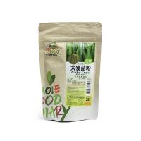 台湾养生大麦苗粉100g