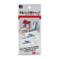 日本LEC牛奶保鲜夹2只装