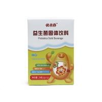 优卡丹益生菌固体饮料(活菌型)24g