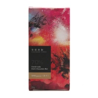 黑生草莓胡椒手工巧克力70g
