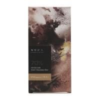 黑生咖啡碎入手工巧克力70g