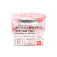 乐纯椰子玫瑰元气酸奶135g