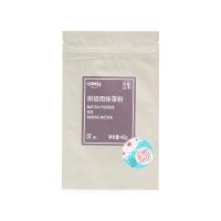 富泽商店烘焙用抹茶粉40g