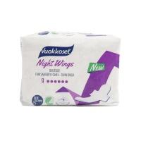 芬兰维可丝零感卫生巾 -夜用护翼型317mm 9片