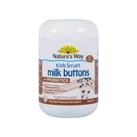 佳思敏益生菌高钙奶片巧克力味300g