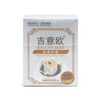 吉意欧滤泡式焙炒咖啡粉经典搭配8g*8