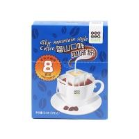 吉意欧滤泡式焙炒咖啡粉蓝山口味8g*8