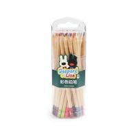 晨光 彩色铅笔48色QWPQ2307