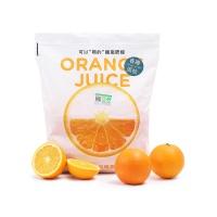 安心直采有机榨汁橙9粒装