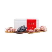 春播肉食硬通货珍馐礼盒