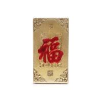 新新精艺-Fc-7606 20k金福盒装红包/15