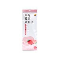 自然果实草莓酸奶果粒块6g*4
