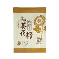自然果实原味葵花籽45g