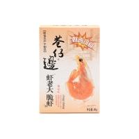 港仔边虾老大脆虾椒盐味20g